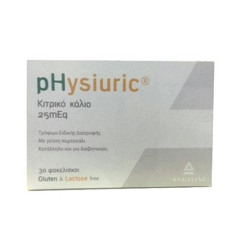 Angelini Physiuric Potassium Citrate 30 sachets + 14 pH test strips