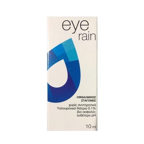 Eye Rain Eye Drops 10ml