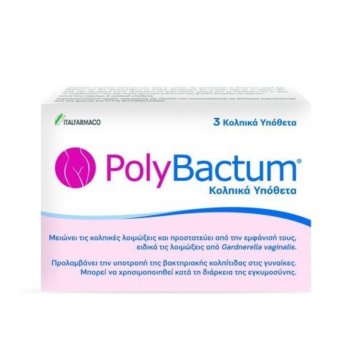 Italfarmaco Polybactum for Vaginal Infections 3 vaginal suppositories