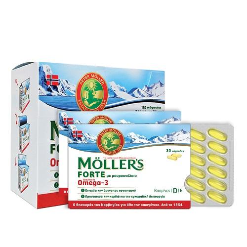 Moller's Forte Omega-3 Corn Oil, 150caps