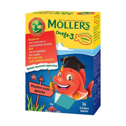 Moller's Omega 3 Jellyfish for Kids with Strawberry Flavor, 36pcs