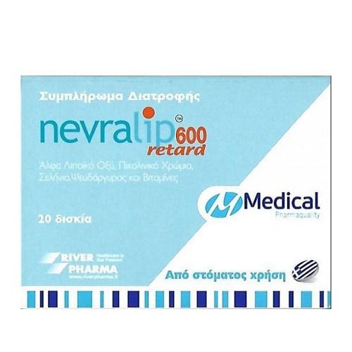 Nevralip 600 Retard Nutritional Supplement with Antioxidant & Neurotropic Properties, 20 tablets