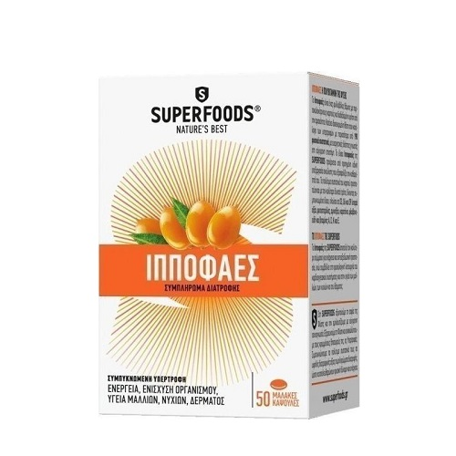 Superfoods Hippophaes 50 soft capsules
