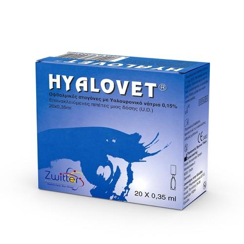 Zwitter Hyalovet Moisturizing Eye Drops with Sodium Hyaluronate 0.15%, 20x0,35ml