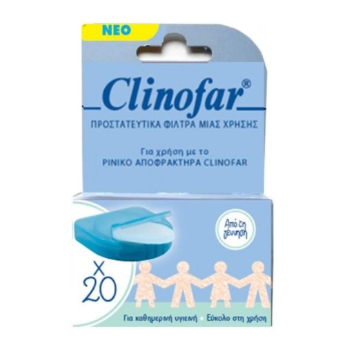 Clinofar Spare Protection Filters 20pcs
