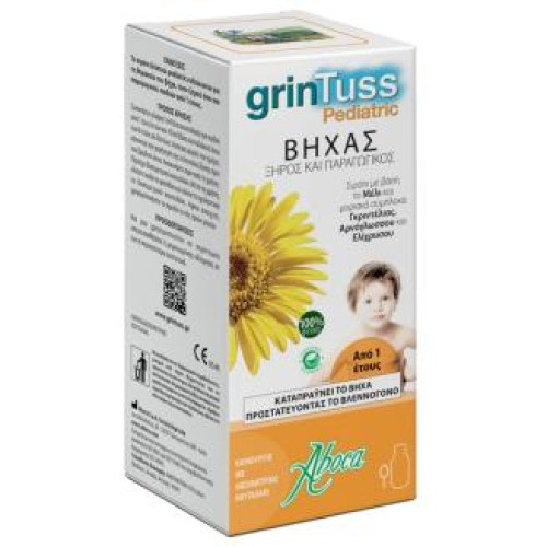 Aboca GrinTuss Baby Syrup 180gr