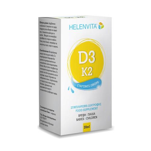 Helenvita Vitamin D3 & K2 Drops for Babies and Children 20ml
