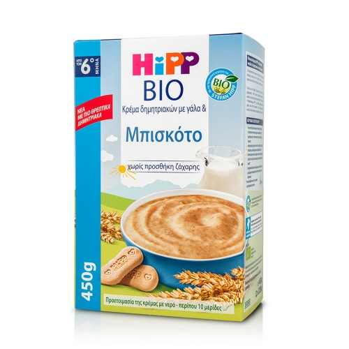 Hipp Bio Cereal Cream with Milk and Biscuit from the 6th month 450g