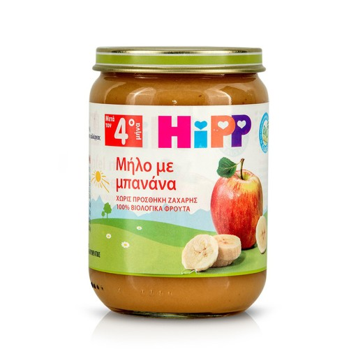 Hipp Apples with Bananas 190g