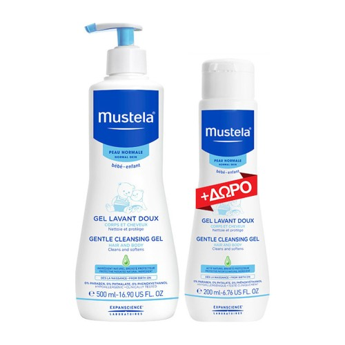 Mustela Gel Lavant Doux Gentle Cleansing Gel 500ml & 200ml FREE