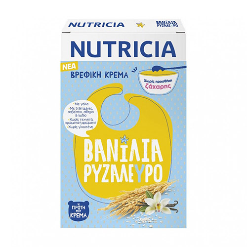 Nutricia Vanilla Rice Flour Cream from the 5th Month (No Sugar), 250gr