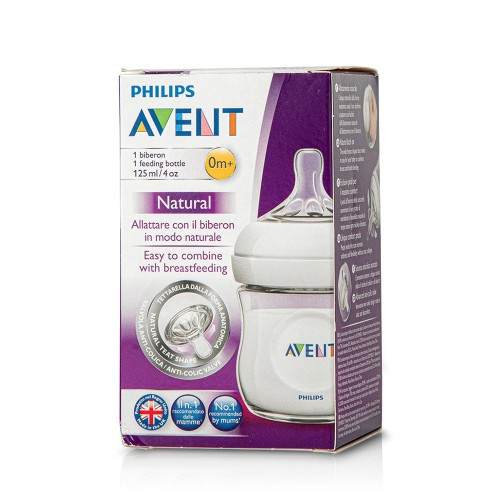 Philips Avent SCF030/17 Natural Baby Bottle 0m+ 125ml