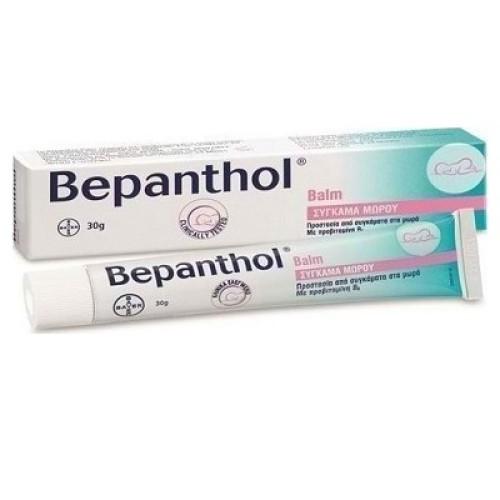 Bepanthol Baby Nipple 30gr