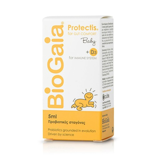 BioGaia Protectis Baby Drops with Vitamin D3, 5ml