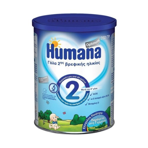 Humana 2 Optimum Infant Milk 350g