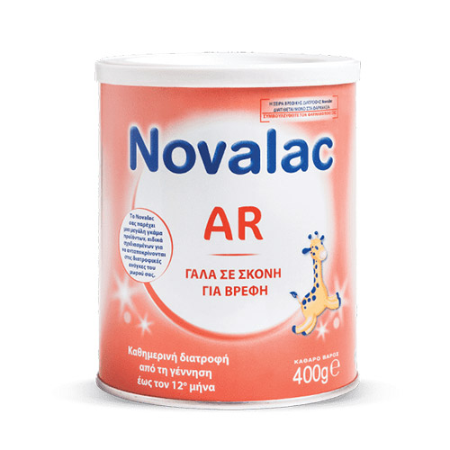 Novalac AR - Treats Mild and Moderate Gastroesophageal Reflux 400g
