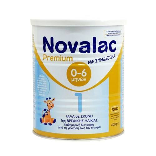 Novalac Premium 1 Infant Milk, from Birth to 6th Month, 400gr