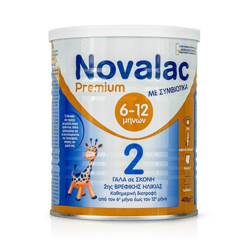 Novalac Premium 2 Infant Milk from 6th to 12th Month, 400gr