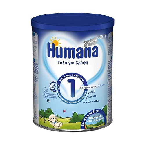 Humana 1 Optimum Infant Milk 350g