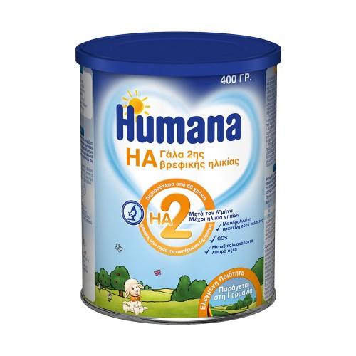 Humana HA 2 Hypoallergenic Infant Milk 6m+ 400g