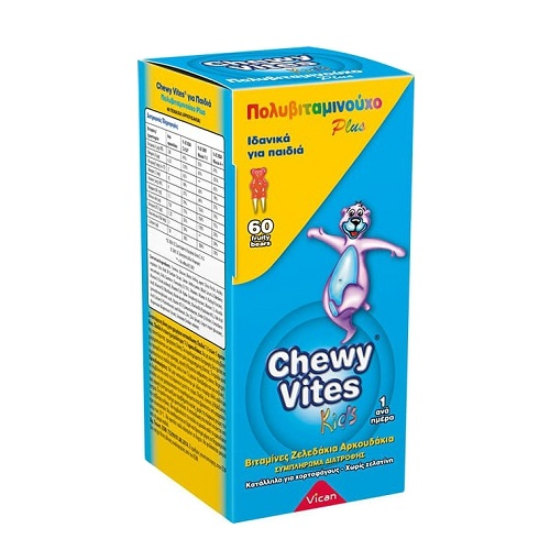 Vican Chewy Vites Kids MultiVitamin Plus 60 chewable tablets