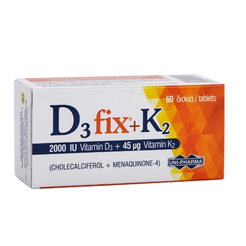 Uni-Pharma D3 Fix 2000iu + K2 45mg, 60tabs