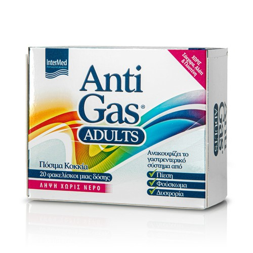 Uni-Pharma AntiGas Adults Relieves from Bloating, Abdominal Pain and Discomfort 20 sachets