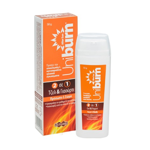 Uni-Pharma Uniburn After Sun 2 in 1 Gel & Yogurt 50gr