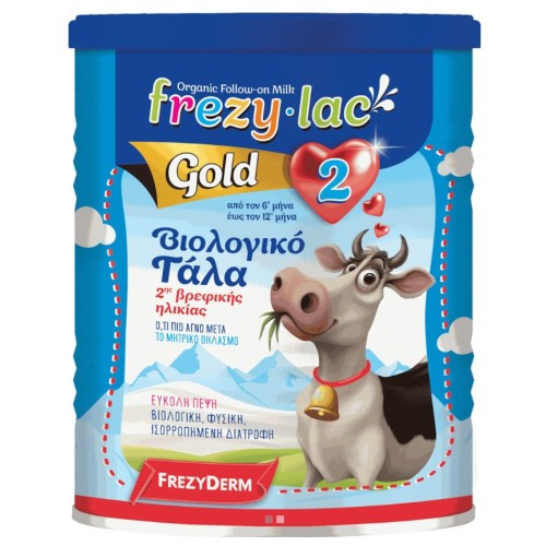 Frezylac Gold 2 Organic Cow Milk for Babies from 6 Months to 12 Months 400g