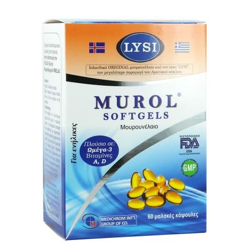 Medichrom Murol Cod Liver Oil 60 Softgels